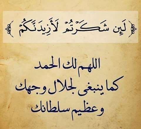 بالصور عبارات دينيه , اجمل العبارات الاسلاميه الجميله 5714 2