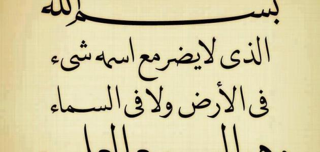 بالصور عبارات دينيه , اجمل العبارات الاسلاميه الجميله 5714 5