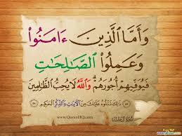 بالصور عبارات دينيه , اجمل العبارات الاسلاميه الجميله 5714 6