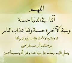 بالصور عبارات دينيه , اجمل العبارات الاسلاميه الجميله 5714 7