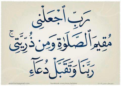 بالصور عبارات دينيه , اجمل العبارات الاسلاميه الجميله 5714 8