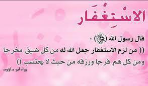 بالصور عبارات دينيه , اجمل العبارات الاسلاميه الجميله 5714 9