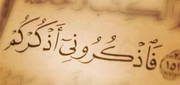 بالصور عبارات دينيه , اجمل العبارات الاسلاميه الجميله 5714