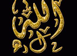 بالصور صور كلمات الله , اجمل الكلمات والعبارات المكتوب عليها اسم الجلاله 5742 1