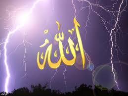 بالصور صور كلمات الله , اجمل الكلمات والعبارات المكتوب عليها اسم الجلاله 5742 4