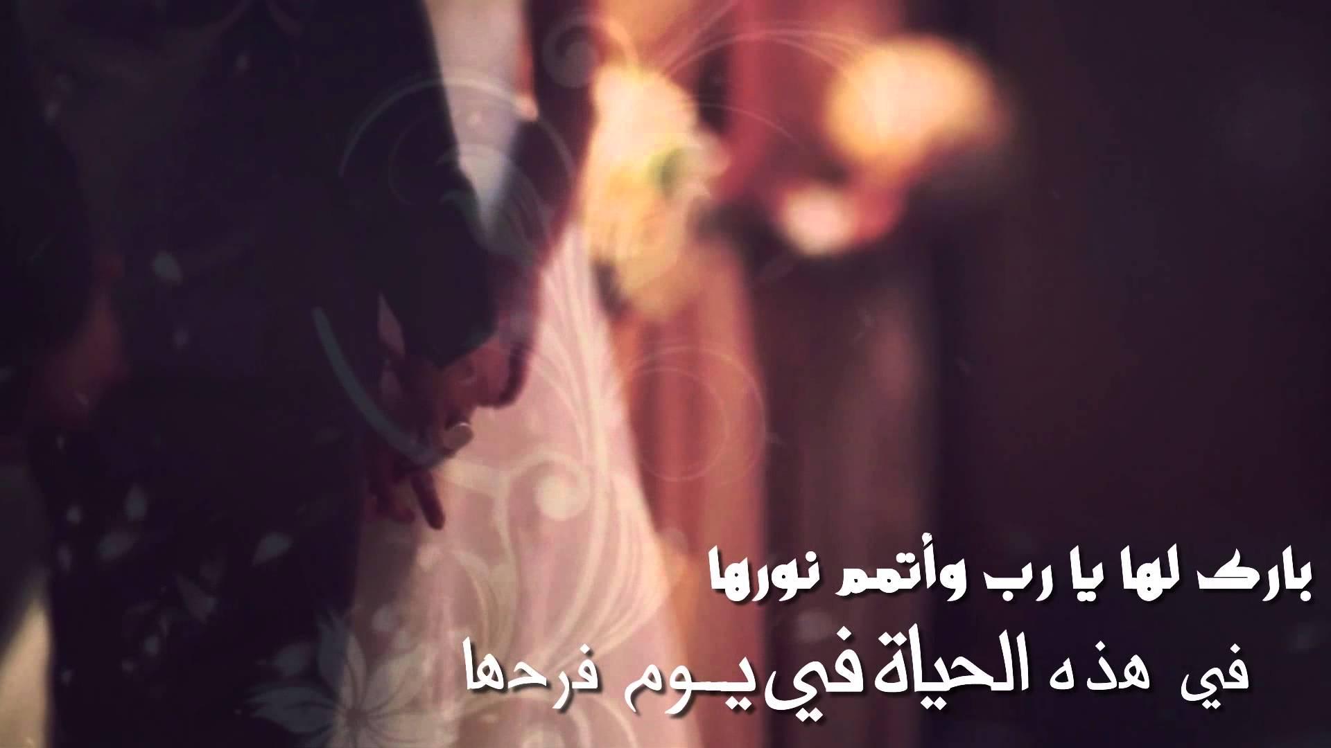 بالصور عبارات للعروس , اجمل عبارات التهنئه للعروسين 5842 8