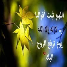 بالصور صور ادعيه دينيه , اجمل صور ادعيه واذكار اسلاميه 5851 5