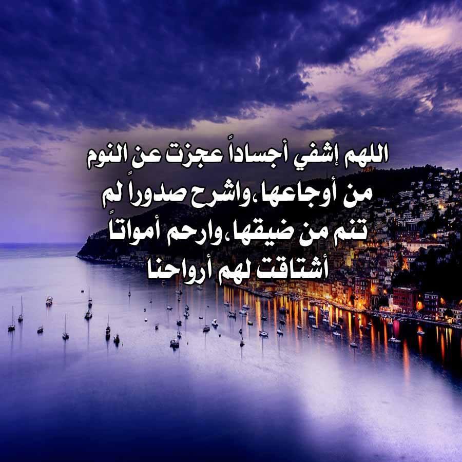 بالصور صور ادعيه دينيه , اجمل صور ادعيه واذكار اسلاميه 5851 6