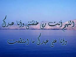 بالصور صور ادعيه دينيه , اجمل صور ادعيه واذكار اسلاميه 5851 7