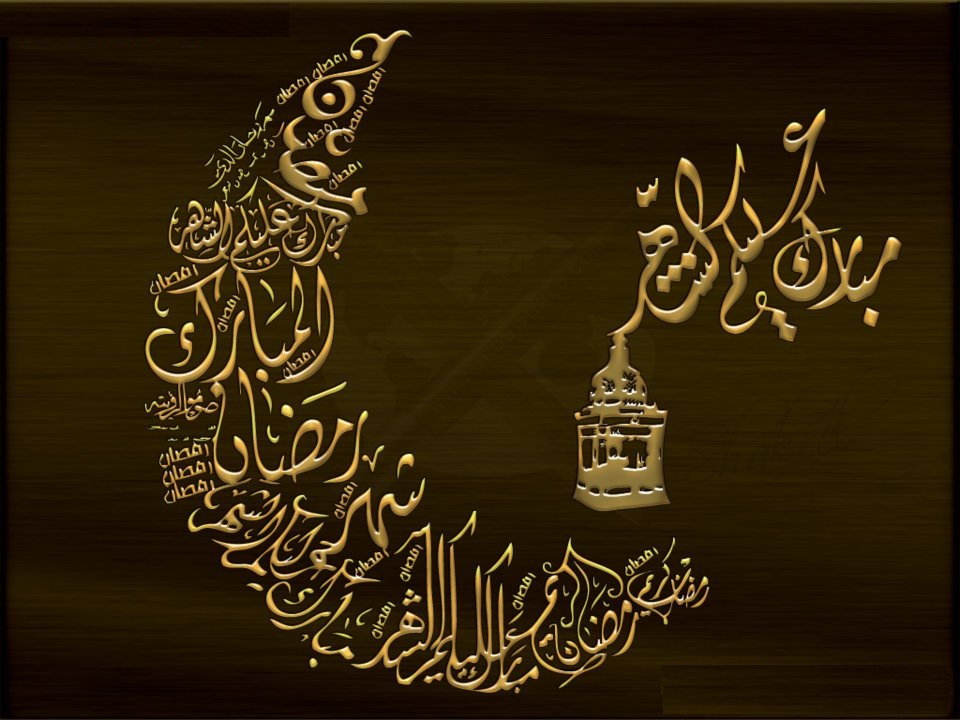 بالصور رسائل رمضانية 2019 , اجمل واروع الرسائل لتهنئه بشهر الخير 5860 1
