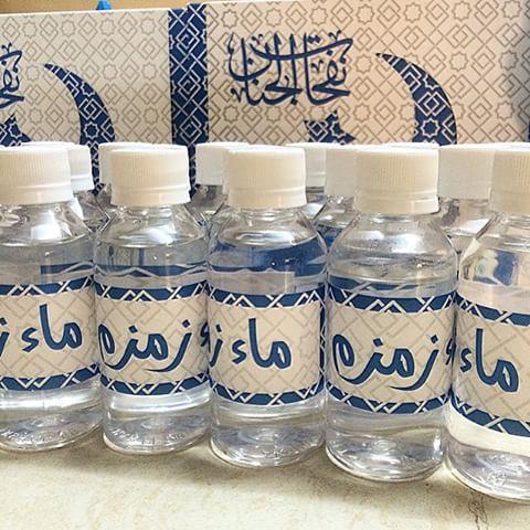 صوره ماء زمزم وفوائده , ماء زمزم واهم فوائده للصحه والجسم