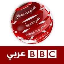 صورة تردد قناة bbc , تردد بى بى سى على النايل سات