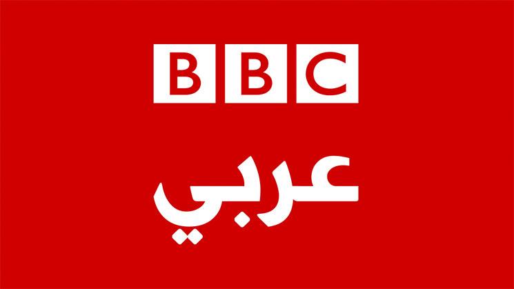 بالصور تردد قناة bbc , تردد بى بى سى على النايل سات 5873 3
