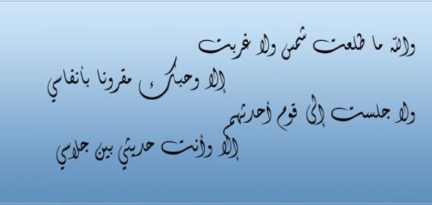صورة قصيدة عن الرسول مكتوبة , افضل ما قيل فى مدح الرسوم
