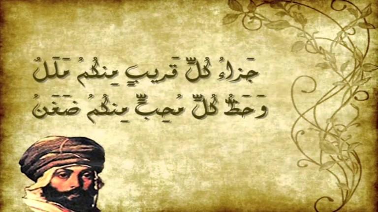 صورة اقوال المتنبي , من اروع ماقال ابو الطيب المتنبى