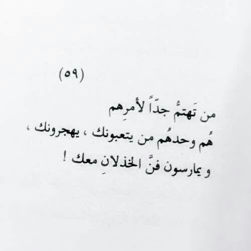 صوره حكم عن الحزن , صور عن حكم عن الحزن و الخيانة