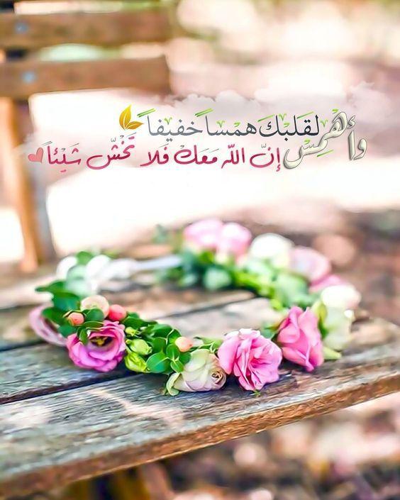 بالصور صور دينية رائعة , اجمل كلام اسلاميات على الصور 4279 1