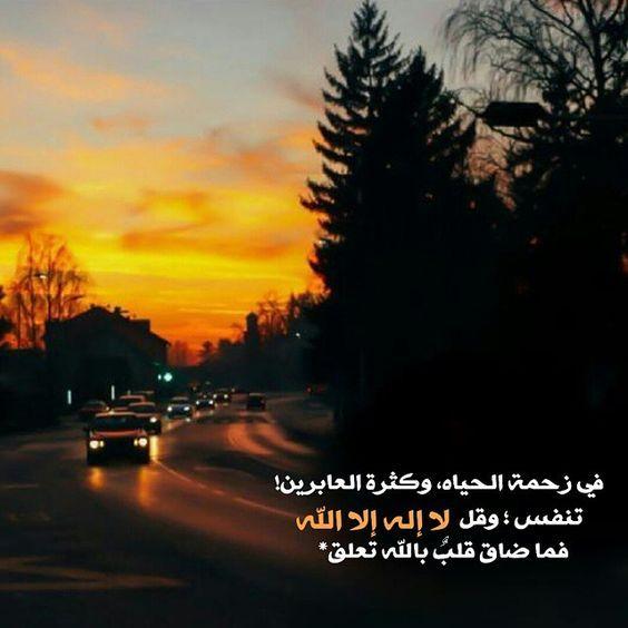 بالصور صور دينية رائعة , اجمل كلام اسلاميات على الصور 4279 3