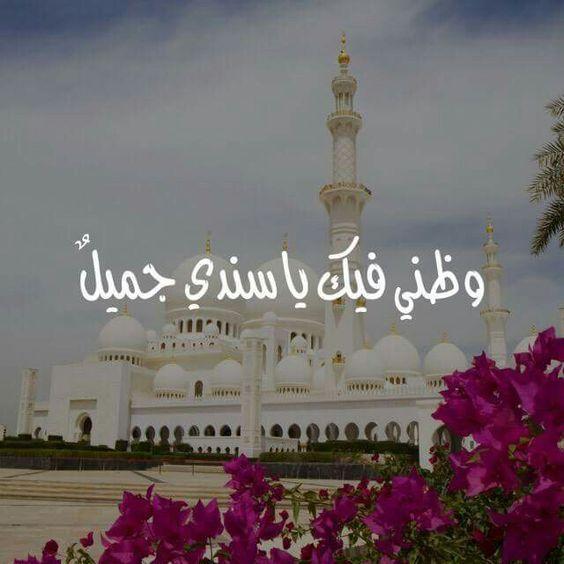 بالصور صور دينية رائعة , اجمل كلام اسلاميات على الصور 4279 4