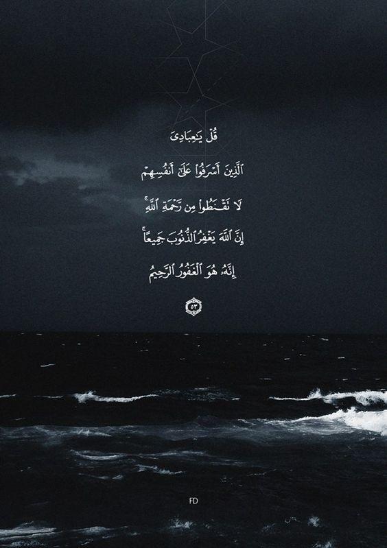 بالصور صور دينية رائعة , اجمل كلام اسلاميات على الصور 4279 7