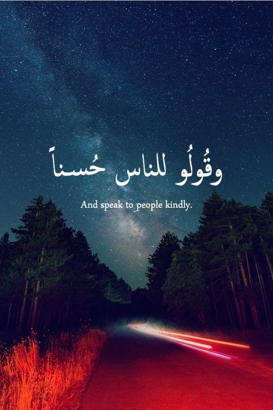 بالصور صور دينية رائعة , اجمل كلام اسلاميات على الصور 4279 8