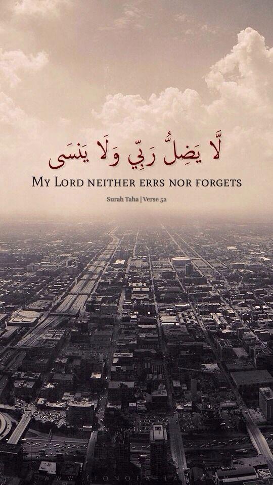 بالصور صور دينية رائعة , اجمل كلام اسلاميات على الصور 4279 9