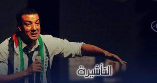 صور قصيدة التاشيرة هشام الجخ , احلى شعر لهشام الجخ التاشيرة