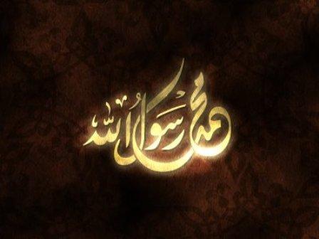 بالصور اجمل ما قيل عن الرسول , مدح فى سيدنا محمد 1752
