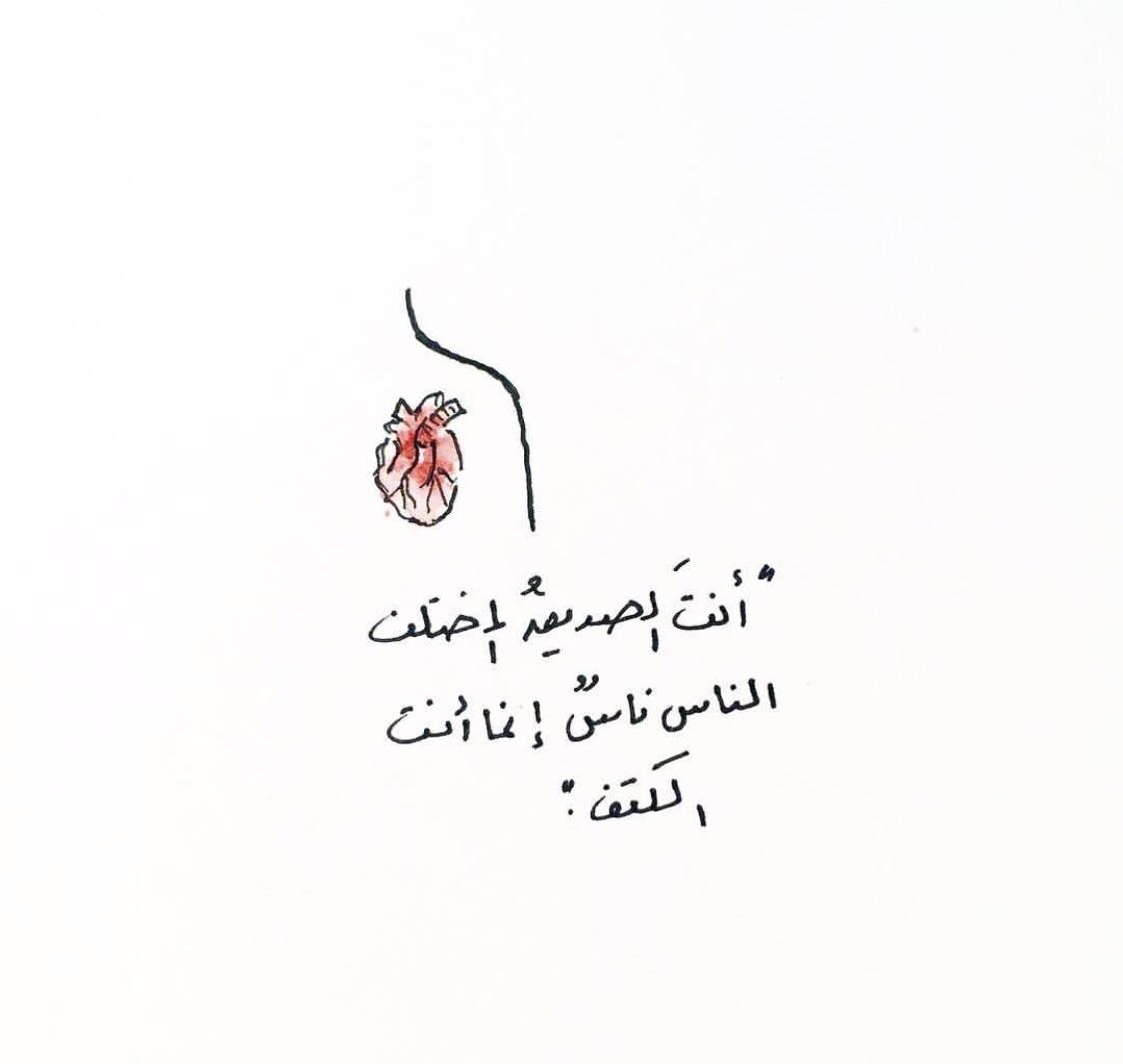خيال علي نجم pdf