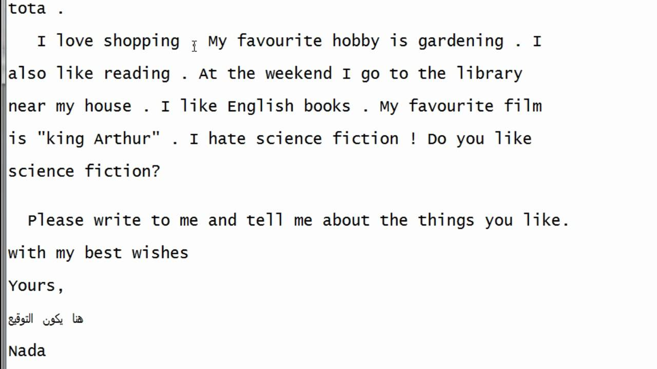 التحدث عن كتاب بالانجليزي