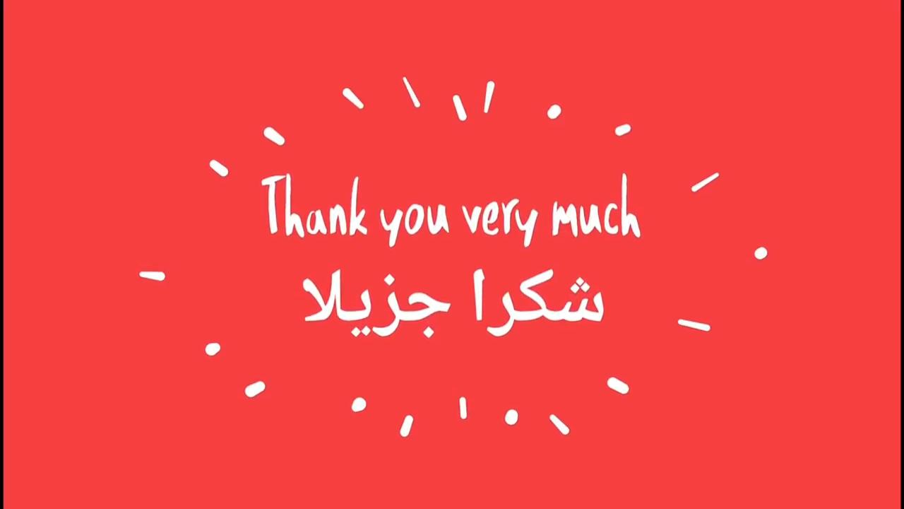 بالصور ايميل شكر بالانجليزي , طريقة كتابة رسالة شكر الكترونية بالانجليزية 12863 6