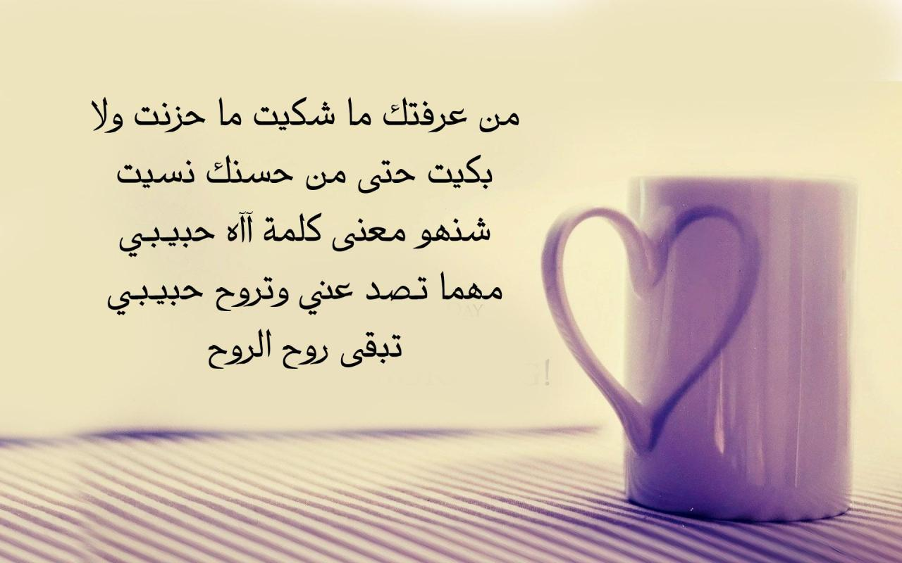 صورة خاطرة صباح الخير , احلى واجمل خاطره لصباح الخير 12904 5