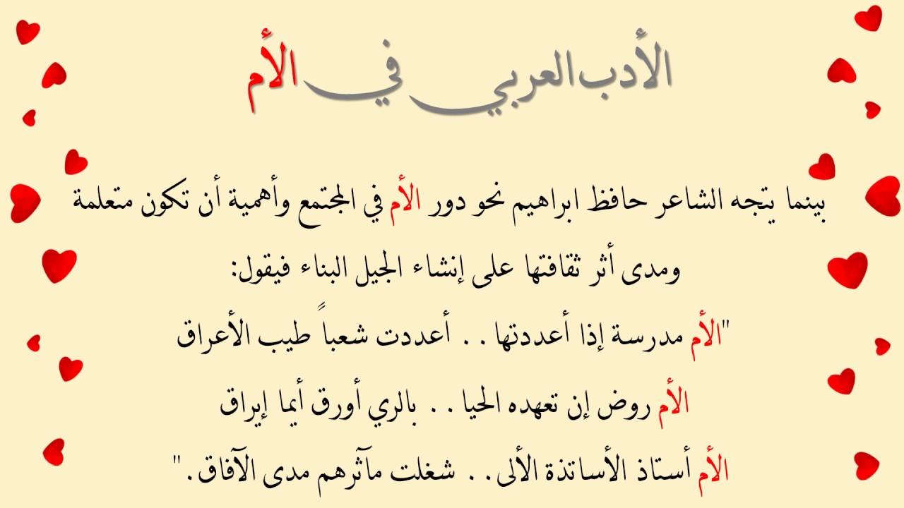 صورة كلمات جميلة لعيد الام , اجمل اهداء بمناسبة عيد الام