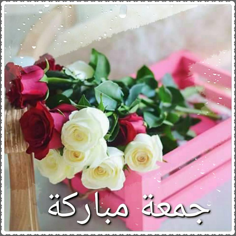 صور صور الجمعة مباركه , جمل و عبارات عن يوم الجمعة