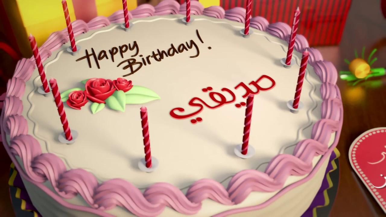بالصور هدية عيد ميلاد صديقتي , انسب الهدايا للاصدقاء في مختلف المناسبات 13846 3