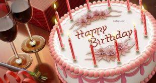 بالصور اجمل رسائل عيد ميلاد , ارقي تهاني و رسائل بمناسبة عيد ميلاد