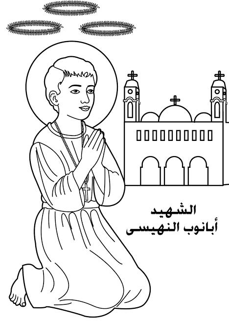 بالصور معنى اسم ابانوب , تعرف علي معني اسم ابانوب و اهم صفاته unnamed file 18