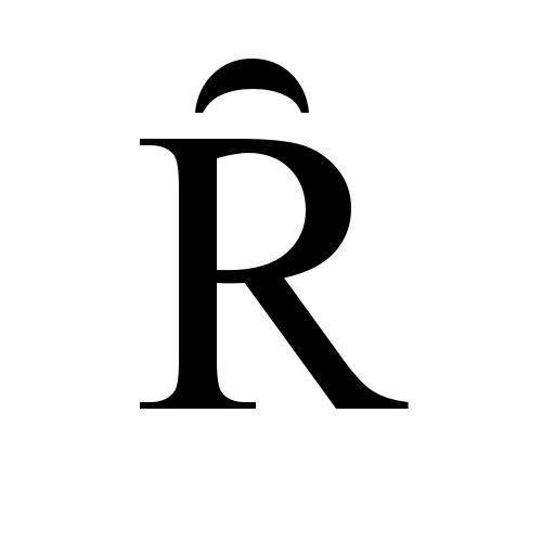 صور راما معنى اسم , تعرف علي معني اسم راما و هل يجوز تسميته
