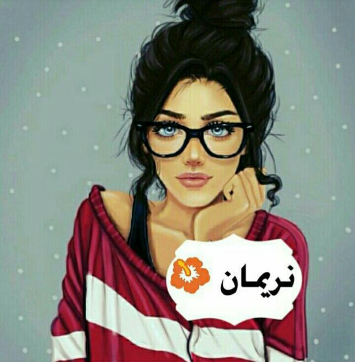 بالصور اسماء بنات بالصور , اجمل اسماء بنات و معناها unnamed file 272