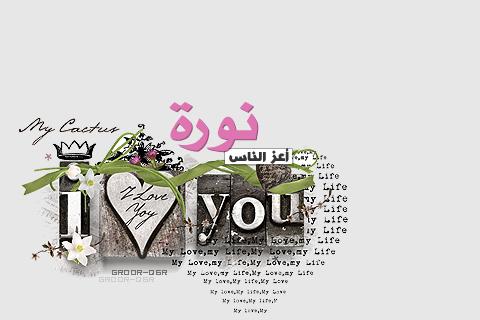 بالصور اسماء بنات بالصور , اجمل اسماء بنات و معناها unnamed file 273