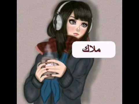 بالصور اسماء بنات بالصور , اجمل اسماء بنات و معناها unnamed file 276