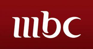 صورة تردد قناة mbc1 على النايل سات , احدث تردد قناة mbc1
