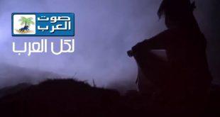 صورة تردد صوت العرب , احدث تردد لقناة صوت العرب علي النايل سات ٢٠١٩