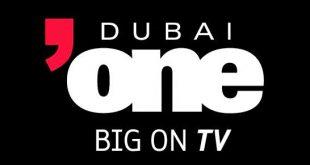 بالصور تردد قناة دبي ون على النايل سات , تعرف علي احدث تردد لقناة دبي ون ٢٠١٩ unnamed file 393 310x165