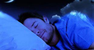 بالصور فوائد اطفاء المصباح اثناء النوم , تعرف علي الحكمة من اطفاء المصابيح في الليل