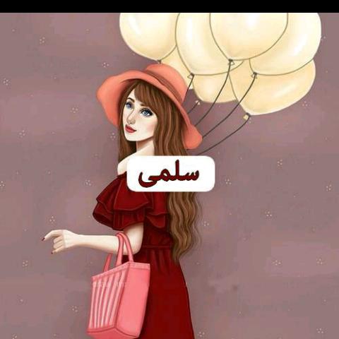 بالصور اسماء بنات بالصور , اجمل اسماء بنات و معناها unnamed file 9