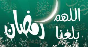 بالصور صور دينيه لرمضان ادعيه , اجمل صور رمضانية و ادعيه 11748 11 310x165