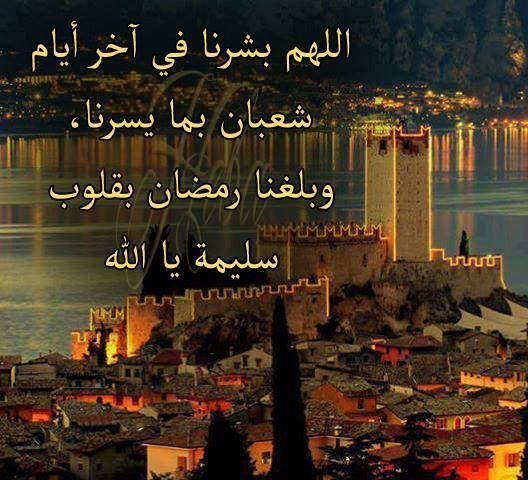 بالصور صور دينيه لرمضان ادعيه , اجمل صور رمضانية و ادعيه 11748 3
