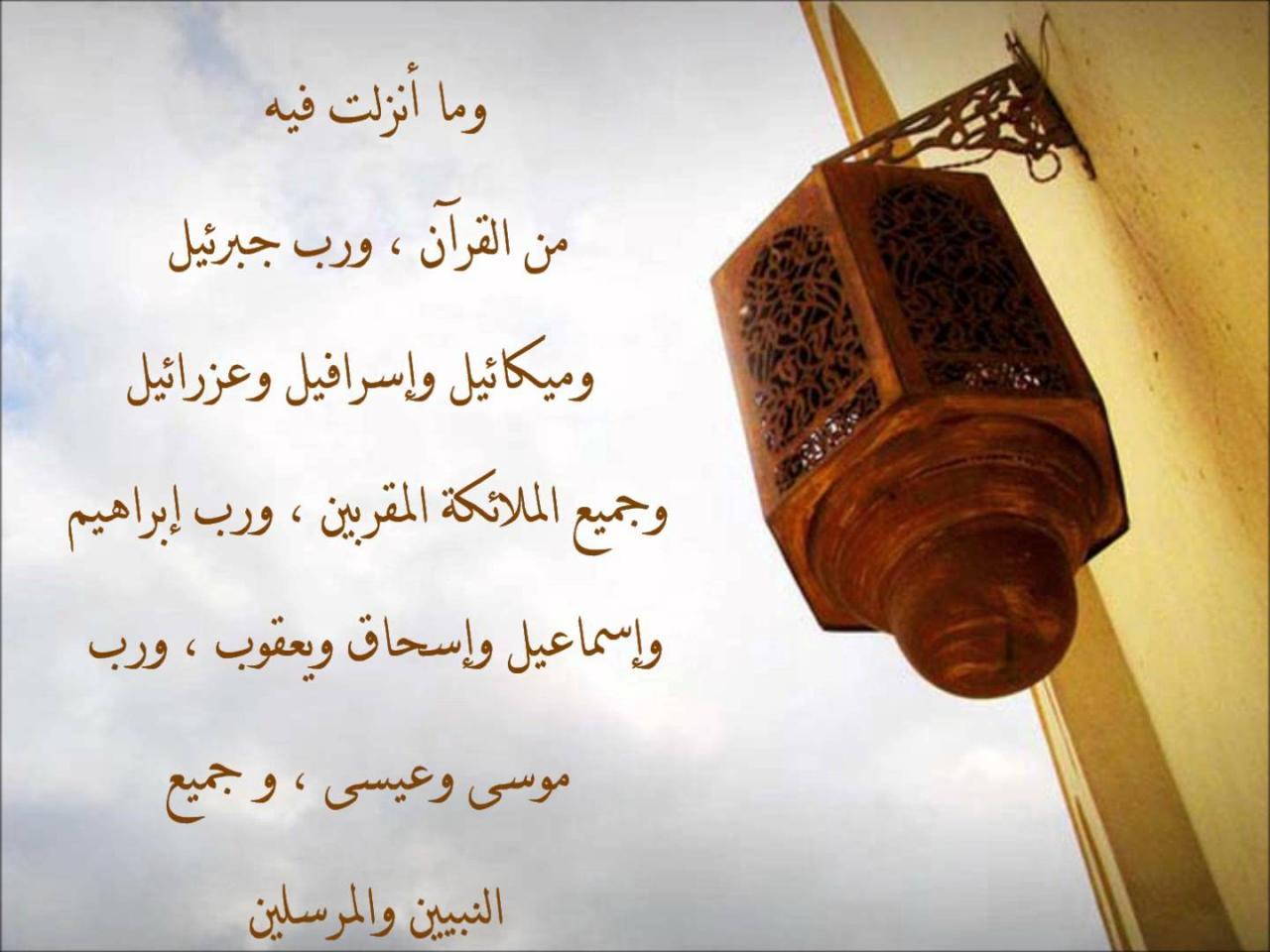بالصور صور دينيه لرمضان ادعيه , اجمل صور رمضانية و ادعيه 11748 4