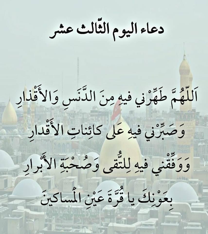 بالصور صور دينيه لرمضان ادعيه , اجمل صور رمضانية و ادعيه 11748 8